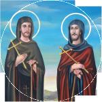 Sts. Maximus & Dometius