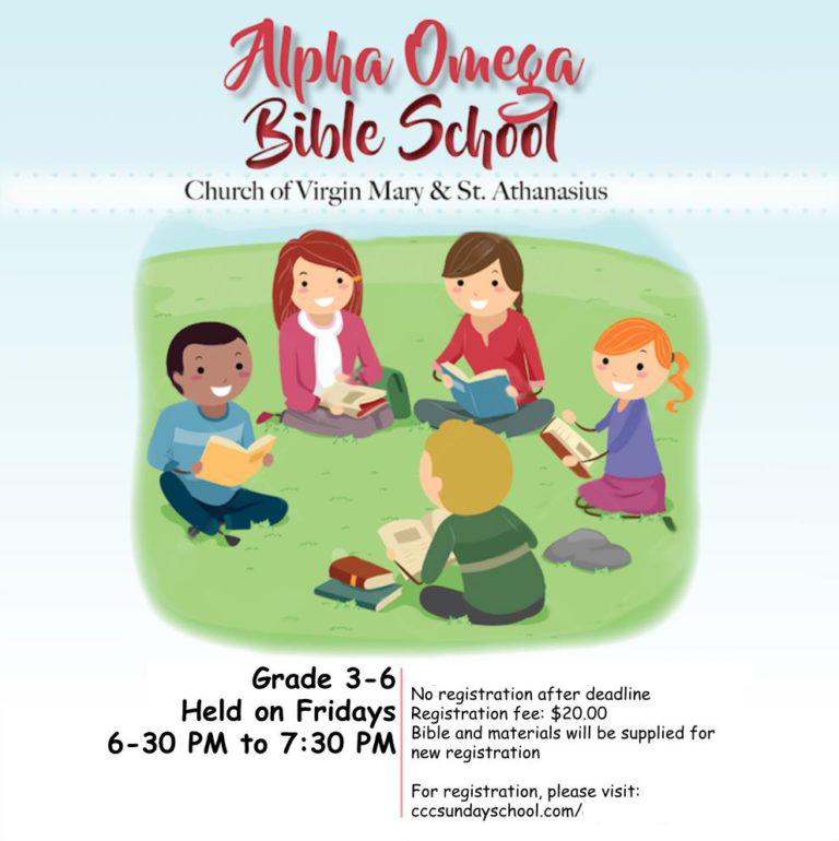 Alpha-Omega Bible Study Registration is Now Open @ Church of VMSA