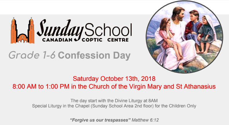 Confession Day - October 2018 @ Church of Virgin Mary and St Athanasius