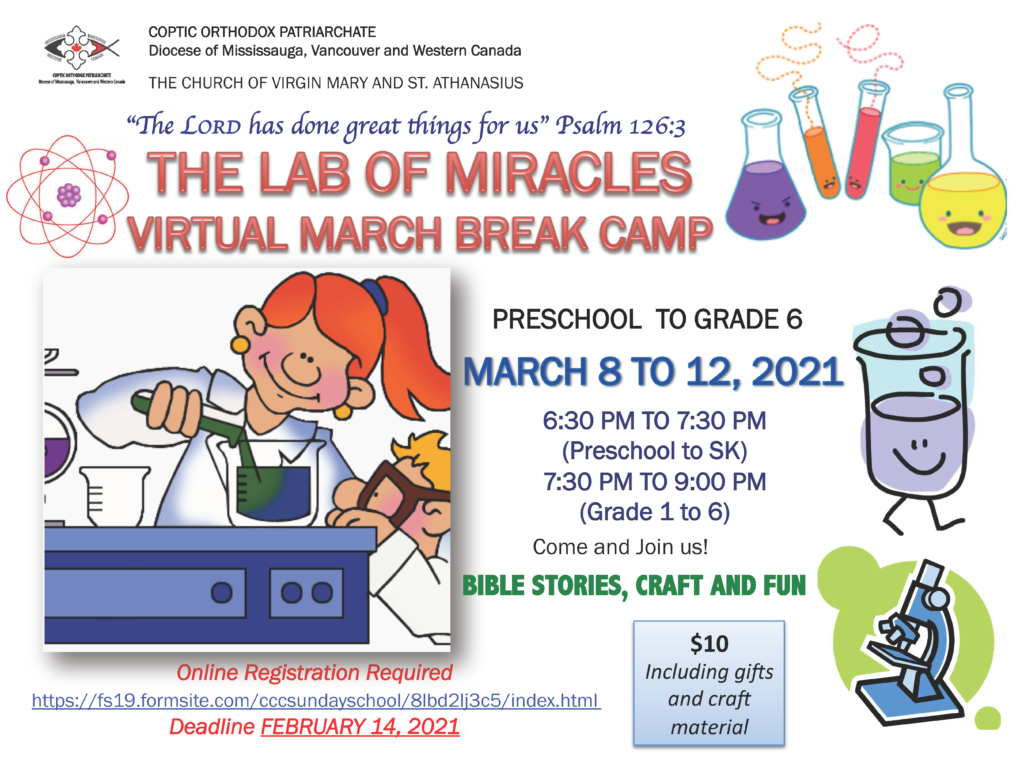 March Break Evening Camp 2021 @ Church of Virgin Mary and St Athanasius