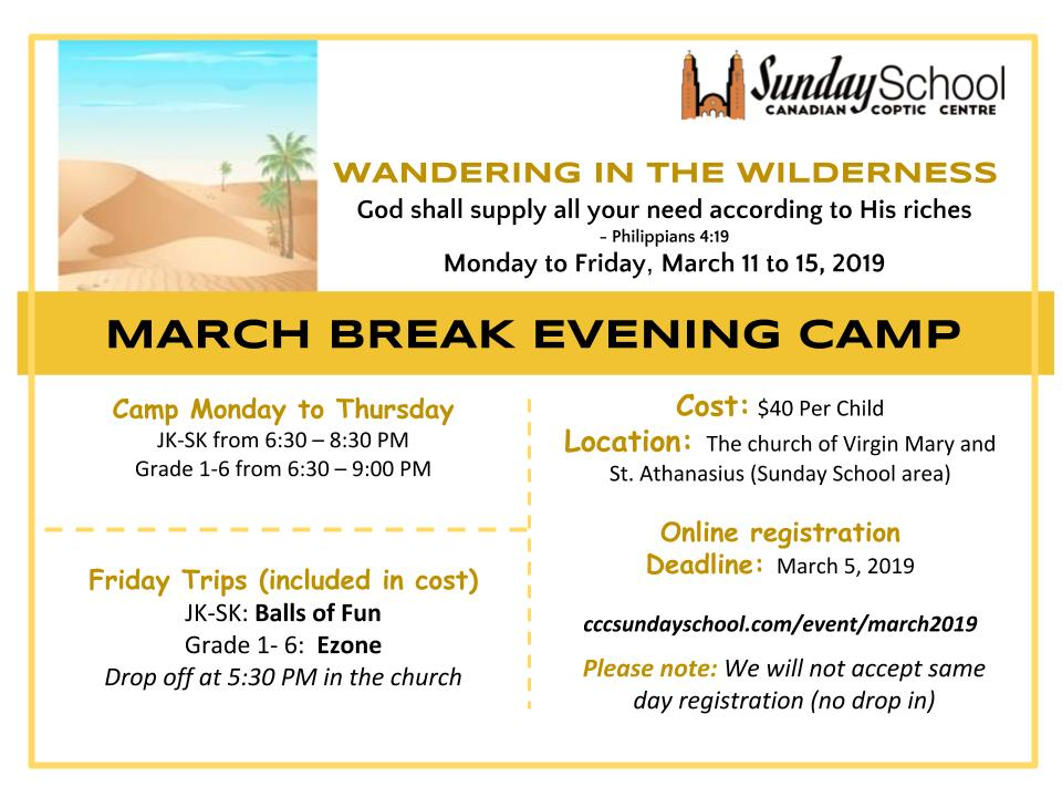 March Break Evening Camp 2019 @ Church of Virgin Mary and St Athanasius