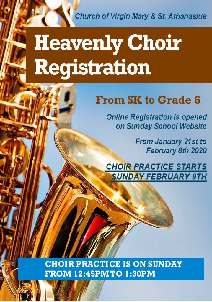 Choir Registration is Now Open @ Church of VMSA