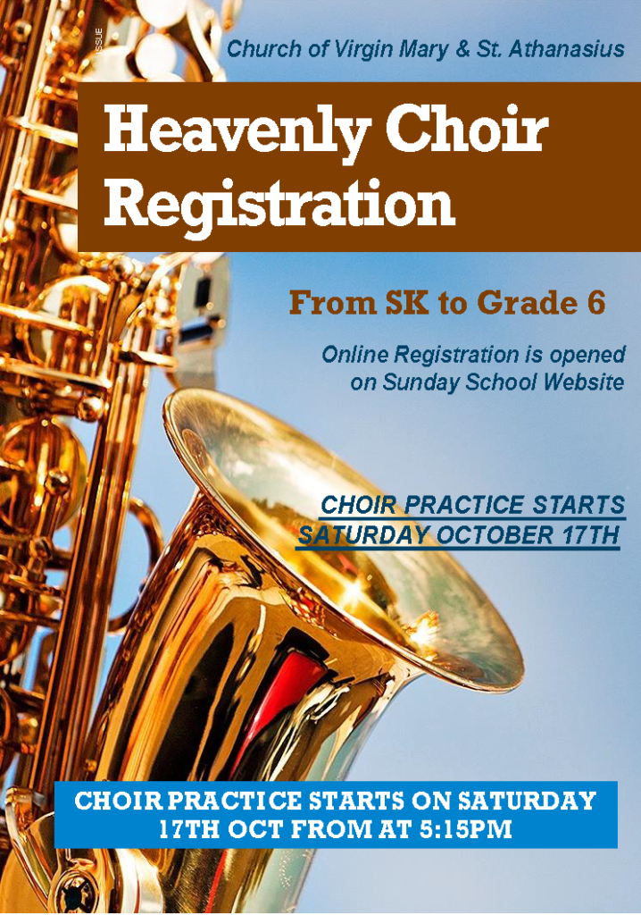 Fall 2020 Choir Registration OPEN @ Church of VMSA