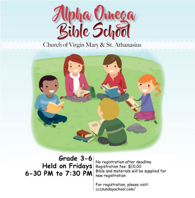 Alpha-Omega Bible Study Registration @ Church of VMSA